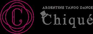 アルゼンチンタンゴ教室Chiqué